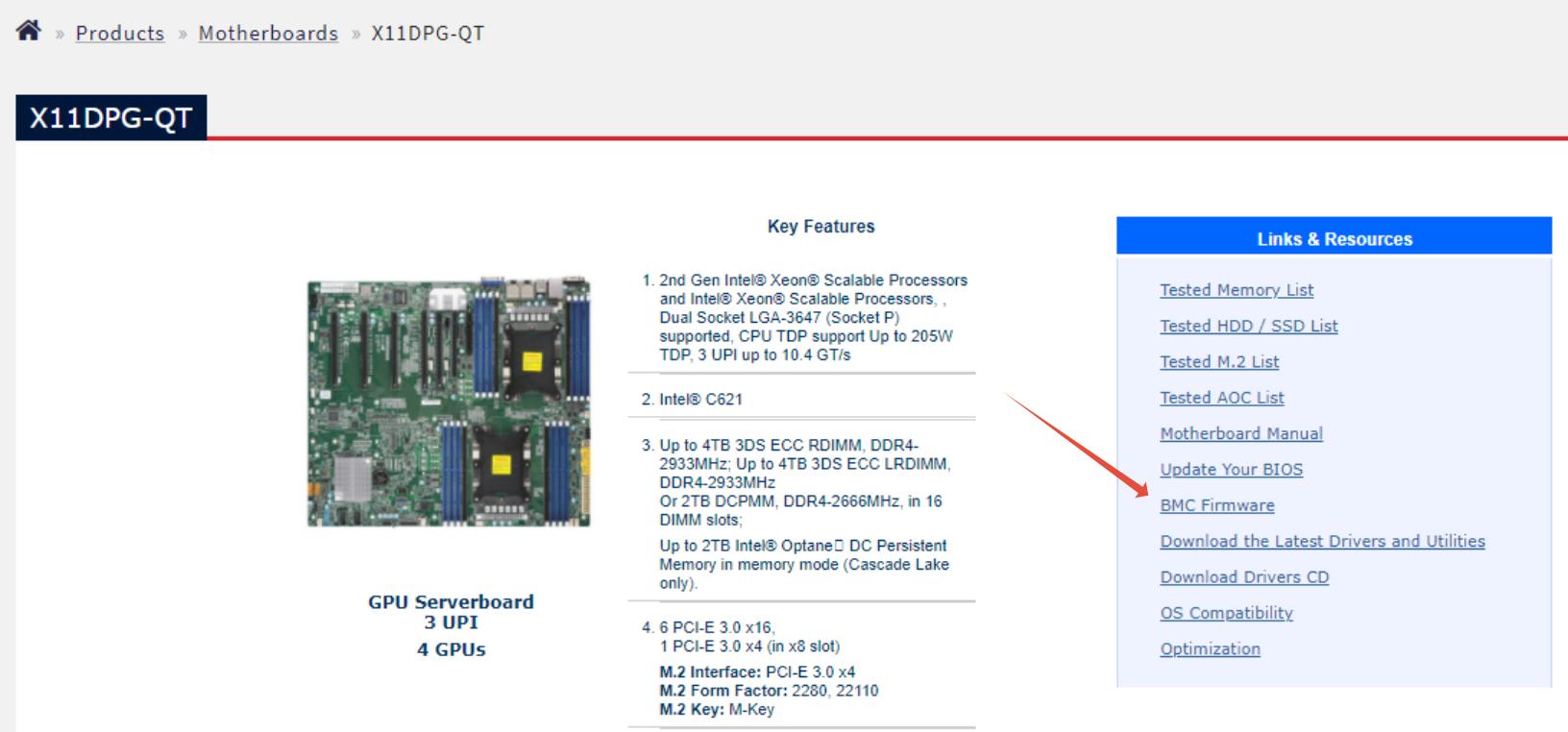 Beispielbild BMC Update