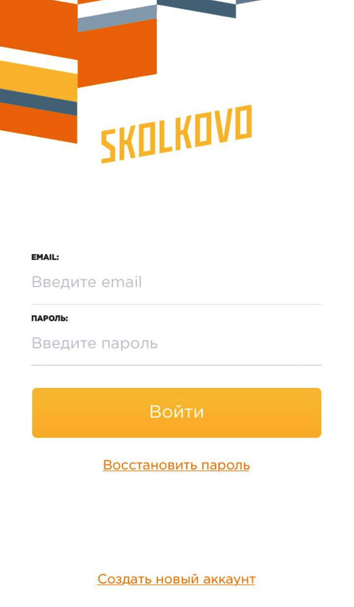 Skolkovo Social Net iPhone App