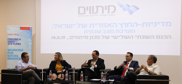 Friedens- und sicherheitspolitischer Dialog