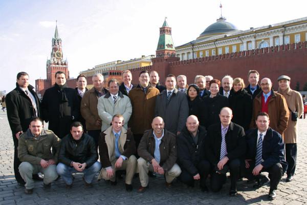 Конференция EFAF в Москве в 2008 году. Фото из архива americanfootball.ru