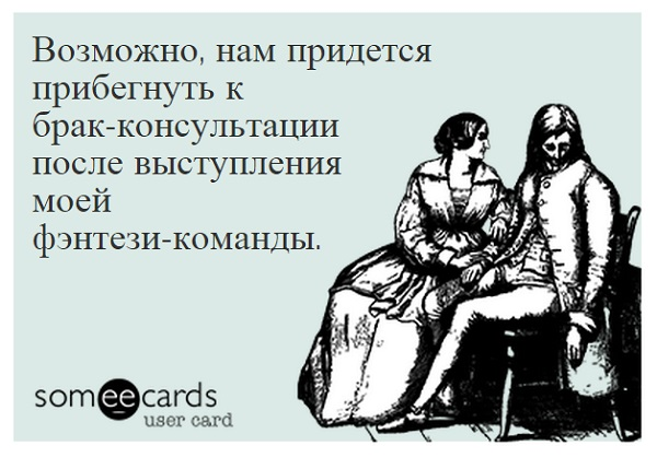 someecards_17