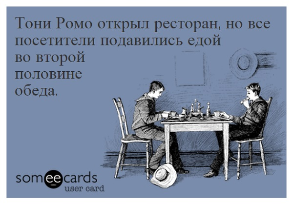 someecards_7