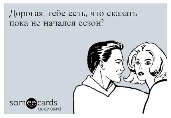 someecards_4