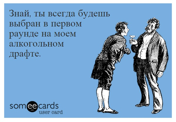 someecards_14