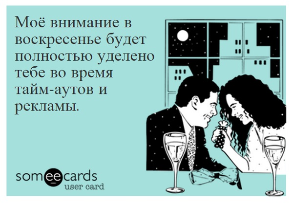 someecards_9