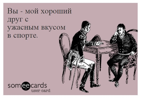 someecards_6