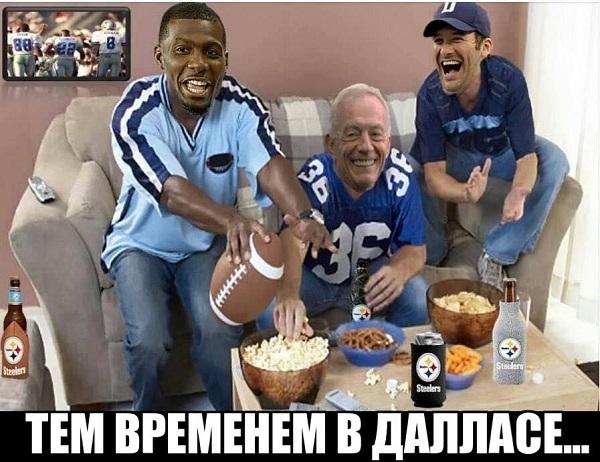 Dallas cowboys superbowl meme