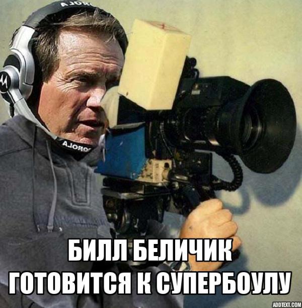 Bill Belicheck superbowl meme