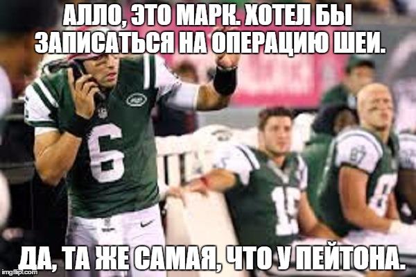 Sanchez meme