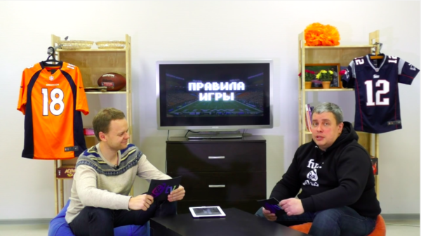 Глеб Дьяконов и Евгений Дубовик в «Правилах Игры»