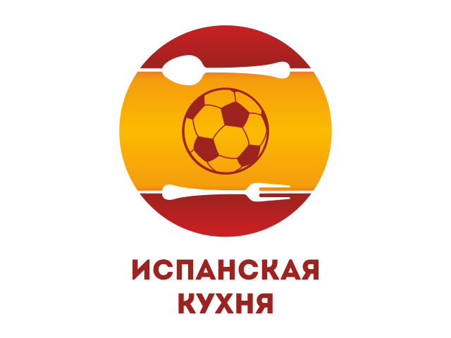 Блог испанского футбола