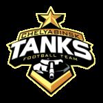 Танки лого