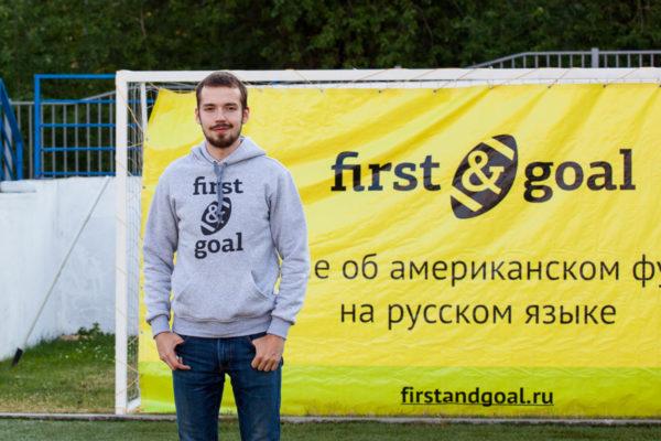 Автор First & Goal Павел Пасенков, 2 июля 2016 г.