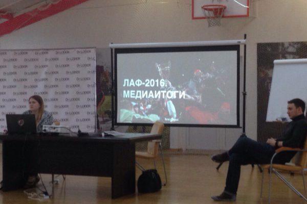 Юрий Марин презентует медиаитоги на собрании ЛАФ. Фото Юрия Кушнира.
