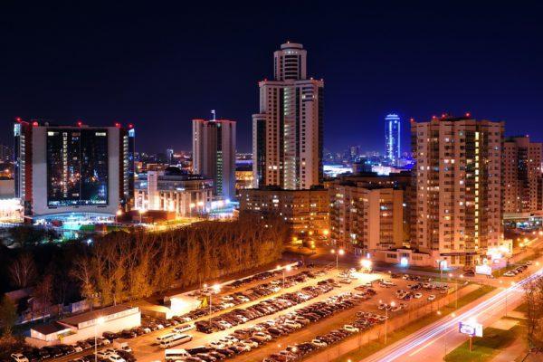 Ekaterinburg-5