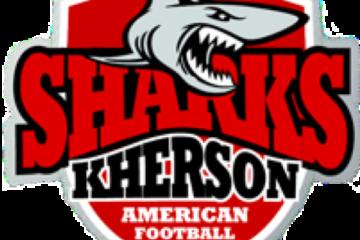 Акулы (Херсон)