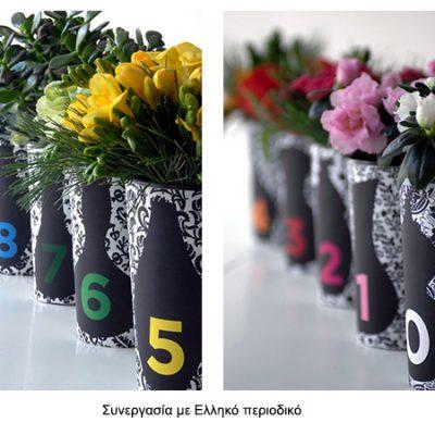 γυάλινο-βάζο-glass-vase-how-to-plan-fleria-corporate-gift-εταιρικά-δώρα-ελληνικό-περιοδικό.