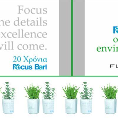 γυάλινο-βάζο-glass-vase-how-to-plan-fleria-corporate-gift-εταιρικά-δώρα-focus-barinew.