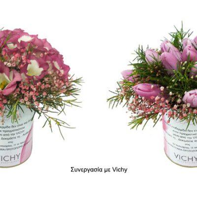 γυάλινο-βάζο-glass-vase-how-to-plan-fleria-corporate-gift-εταιρικά-δώρα-vichy.j