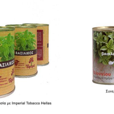 σπόροι-σε-κουτί-seeds-in-a-can-seeds-σπόροι-βασιλικός-basil-how-to-plan-fleria-corporate-gift-εταιρικά-δώρα1 fleria