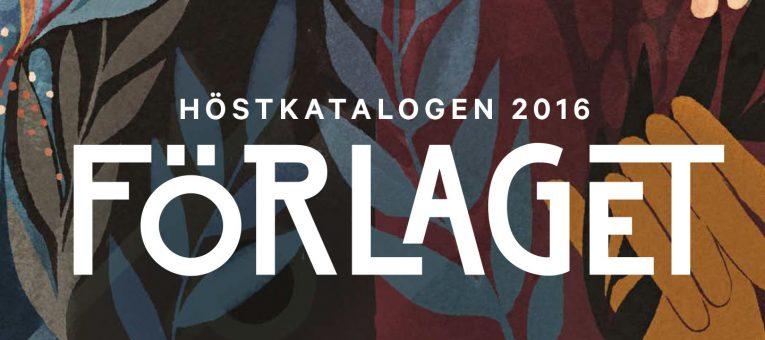 Forlagets-hostkatalog-2016
