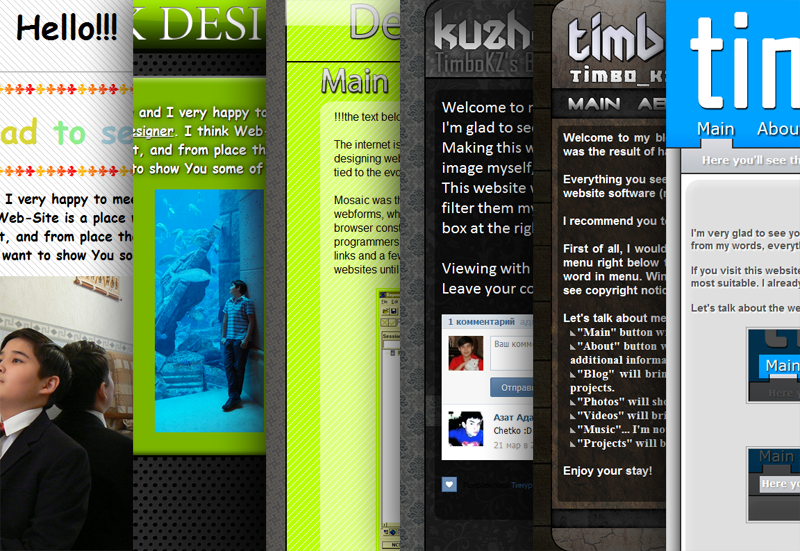 How appearance of my blog changed over time