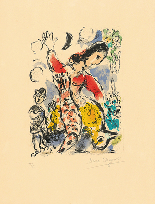 Chagall Marc, La dance