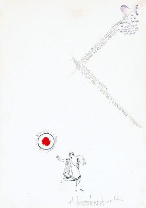 Boetti Alighiero, I vedenti, Buttare un segno nell'infinito, 1980er Jahre