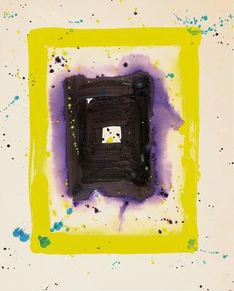 Untitled (Mandala), SF 75-029