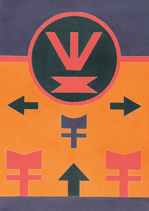 Valentim Rubem, Emblema