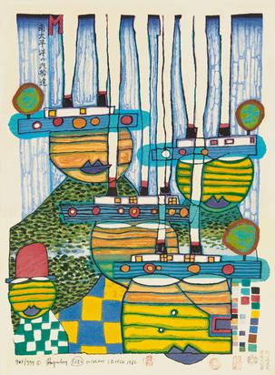 Hundertwasser Friedensreich, Pacific Steamer