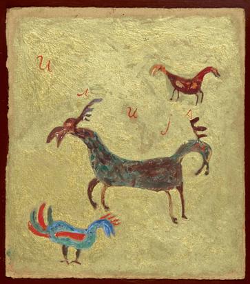 Bosilj Ilija, Zwei Pferde, ein Vogel