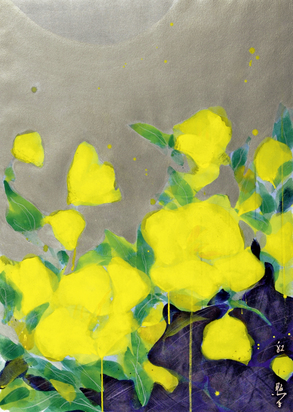 Yokoi Teruko, Evening Primrose