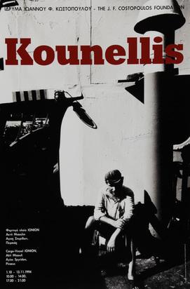 Ausstellungsplakate, 19 Plakate: D. Roth; J. Kounellis; R. Signer; S. Balkenhol; A. Hüppi; P. Haubensak; G.O. Melcher usw.