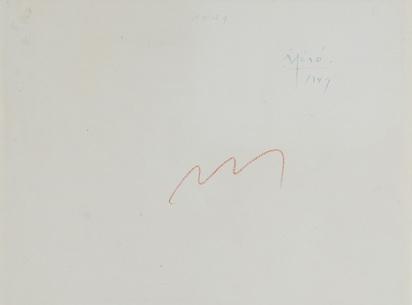 Miró Joan, Untitled