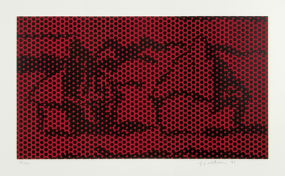 Lichtenstein Roy, Haystack 6