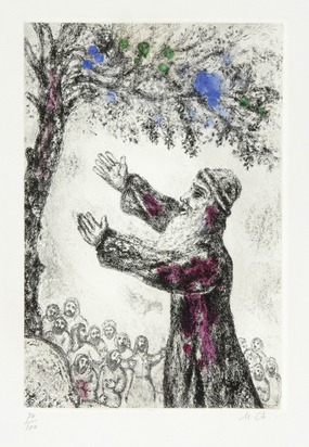 "Chagall Marc, Exhortation de Josué, from ""La bible"""
