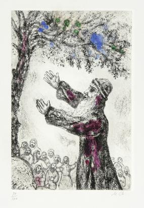 """Chagall Marc, Exhortation de Josué, aus """"La bible"""""""