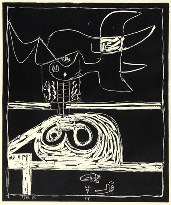 Corbusier Le, Portfolio. Petite confidences