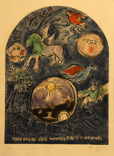 """Chagall Marc, (after). Tribe Simeon, from """"Windows for Jerusalem"""", 1964"""