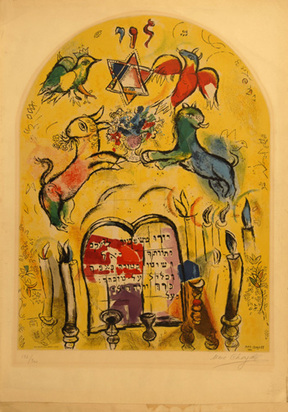 "Chagall Marc, (nach). Tribe Levi, aus ""Windows for Jerusalem"", 1964"