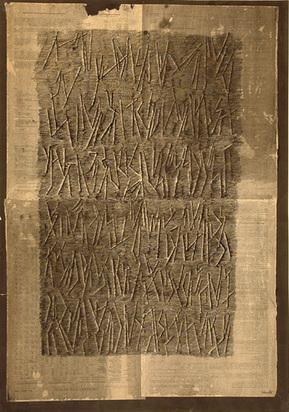 Stöckli Paul, Tagebuchblatt