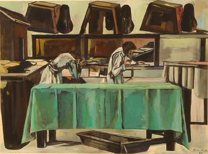 Fehr Marc-Antoine, Salle d'étude, 1995
