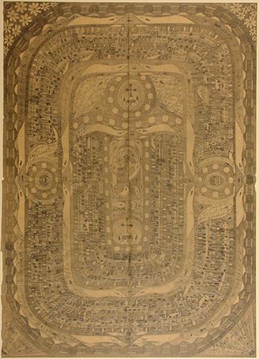 """Wölfli Adolf, Sheet from booklet No. 13: """"Der heilige Skt. Adolf zerschlägt mit der Faust die Zellen=Thühre in der Waldau in Splitter"""", 1915"""