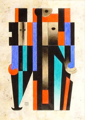 Merida Carlos, La Ofrenda, 1975