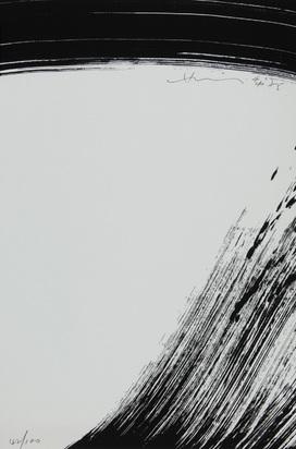 Hsiao Chin, Mappe. Cinque serigrafie di Hsiao