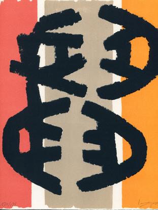 Ionesco Eugène, Buch. Découvertes (Les sentieres de la création), 1969