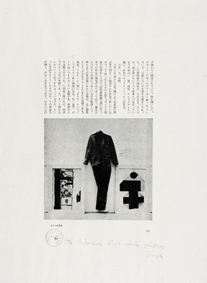 Beuys Joseph, Druck 1, 1971