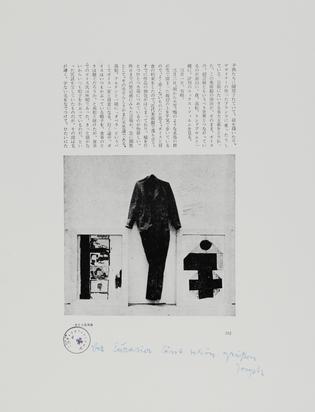 Beuys Joseph, Druck 1 und Druck 2