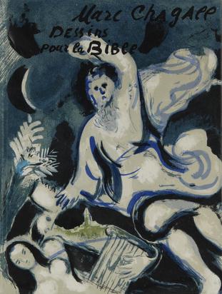 Chagall Marc, Book. Marc Chagall. Dessins pour la Bible. Verve, Vol. X, Nos 37 et 38